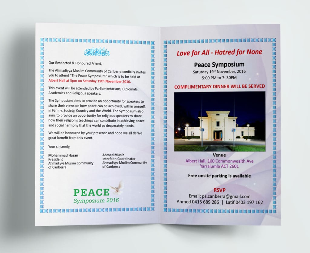 Ahmadiyya Muslim AssociationInvitation Card 2017 Vance Graphix
